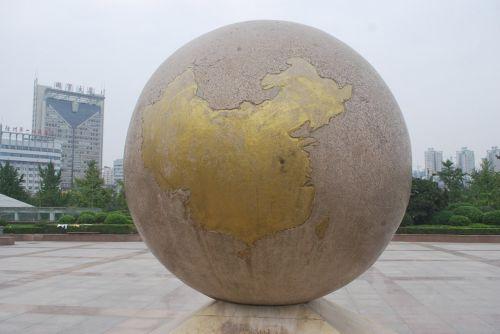 Xuzhou Zero Kilometer Mark