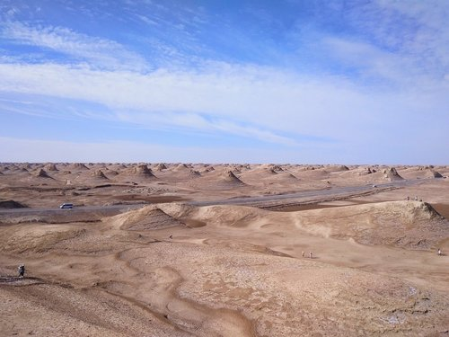 yadan  northwest  landforms
