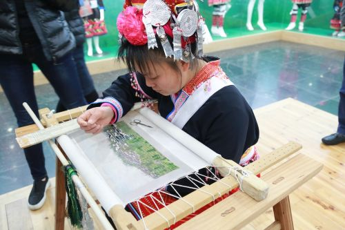 yao village character embroidery