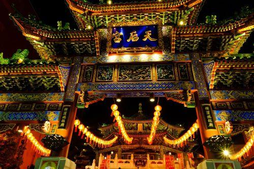 yokohama china town chinatown