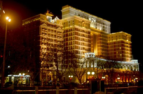 Youfei Hotel