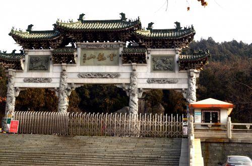 Yunlong Shan Park Temple Entrance