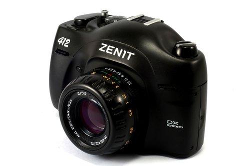 zenith  slr  lens