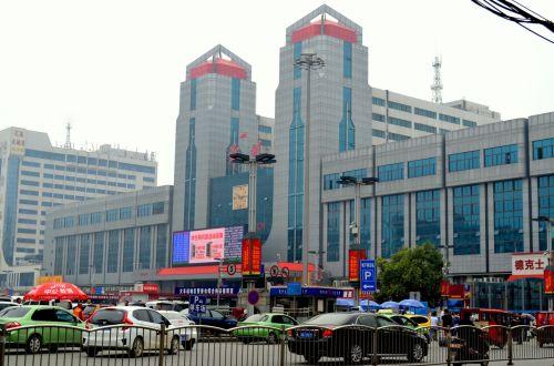 Zhengzhou Train Station