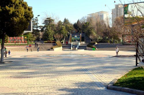Zijinshan Park